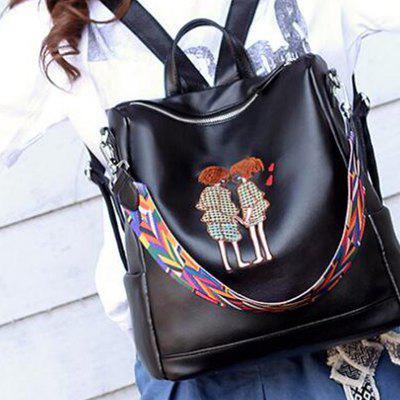 PU knapsack embroidery pattern double shoulder bagBackpacks<br>PU knapsack embroidery pattern double shoulder bag<br><br>Capacity: 1 - 10L<br>Color: Black<br>For: Casual, Sports<br>Gender: For Women<br>Material: PU Leather<br>Package Contents: 1 x bag<br>Package size (L x W x H): 28.00 x 14.00 x 32.00 cm / 11.02 x 5.51 x 12.6 inches<br>Package weight: 0.4600 kg<br>Product weight: 0.4600 kg<br>Strap Length: 65cm<br>Style: Sport, Leisure, Fashion<br>Type: Backpack