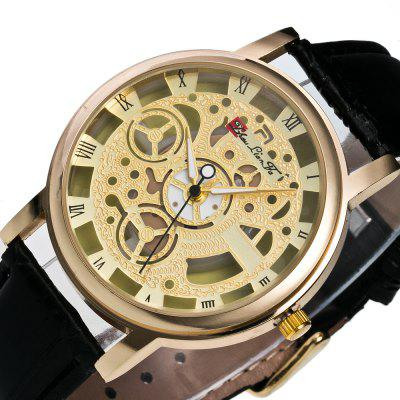 ZhouLianFa New Trendy Fashion Gold Dial Quartz Watch with Gift BoxMens Watches<br>ZhouLianFa New Trendy Fashion Gold Dial Quartz Watch with Gift Box<br><br>Band material: Leather<br>Band size: 24 x 2cm<br>Brand: ZhouLianFa<br>Case material: Alloy<br>Clasp type: Pin buckle<br>Dial size: 4 x 4 x 1cm<br>Display type: Analog<br>Movement type: Quartz watch<br>Package Contents: 1 x Watch , 1 x Box<br>Package size (L x W x H): 12.00 x 8.00 x 9.00 cm / 4.72 x 3.15 x 3.54 inches<br>Package weight: 0.1000 kg<br>Product size (L x W x H): 24.00 x 4.00 x 1.00 cm / 9.45 x 1.57 x 0.39 inches<br>Product weight: 0.0300 kg<br>Shape of the dial: Round<br>Watch mirror: Mineral glass<br>Watch style: Casual, Fashion, Business, Retro, Trends in outdoor sports, Hollow-out, Outdoor Sports<br>Watches categories: Men