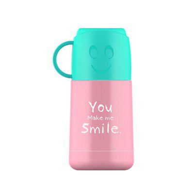 X-8078Creative Smiling Face Mini Portable Heat Preservation Water Cup