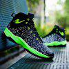New Men'S Leisure High Sports Basketball Shoes - BLACK AND GREEN