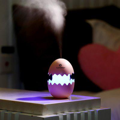 Creative Egg Seven Color Night-Light Mute Air Humidifier