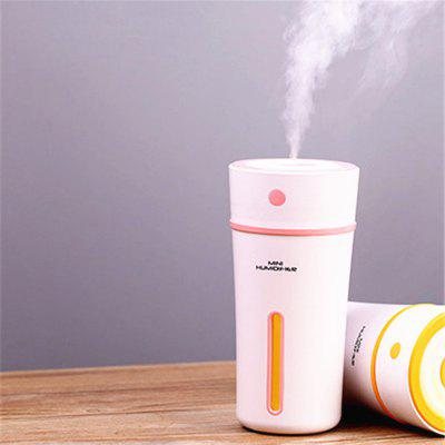 Creative Cup Warm Night-Light Mute Air Humidifier