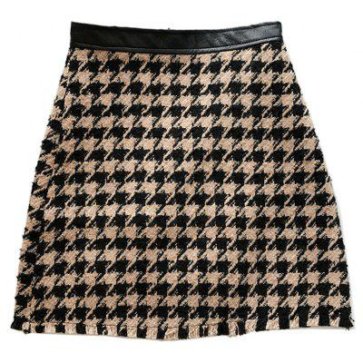 New Tweed Trim  A-line skirt