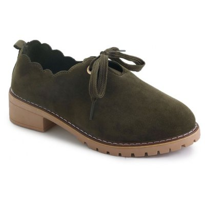 Fashionable Casual Shoes Tide