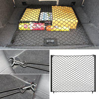 Car Trunk Organizer Boot Luggage Plastic Hook Cargo Storage Elastic Net