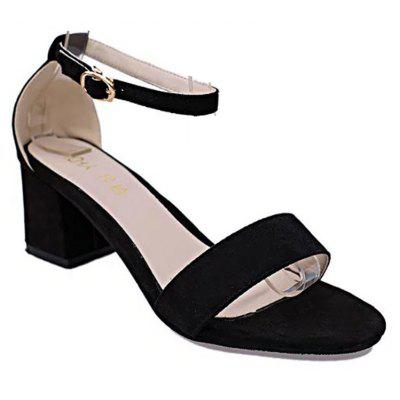 The New Fashion in Summer with Thick Heels and Bare Toes Is Made of Solid Color Women's Sandals