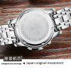New Famous Brand Luxury Watches Men Stainless Steel Casual Business Watch Waterproof Man Quartz Analog Watches Zegarki M - SILVER