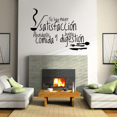 Quote Wall Sticker For Kitchen Home decalWall Stickers<br>Quote Wall Sticker For Kitchen Home decal<br><br>Art Style: Others<br>Effect Size (L x W): 57x44cm<br>Function: Decorative Wall Sticker<br>Layout Size (L x W): 57x41cm<br>Material: Vinyl(PVC)<br>Package Contents: 1 x Wall Sticer<br>Package size (L x W x H): 41.00 x 4.00 x 4.00 cm / 16.14 x 1.57 x 1.57 inches<br>Package weight: 0.1400 kg<br>Product Type: Others<br>Product weight: 0.0800 kg<br>Quantity: 1<br>Subjects: Words / Quotes<br>Suitable Space: Cafes<br>Type: Plane Wall Sticker