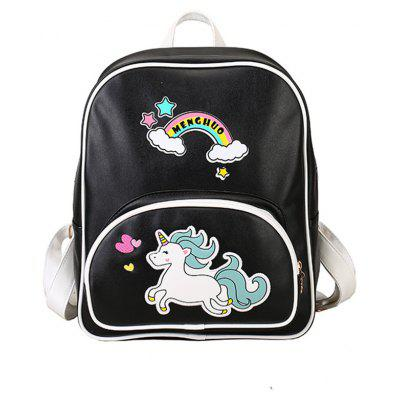 Backpack Girls and Girls Embroidered Backpack Fashion Wild Fresh Fresh Wind College Bags