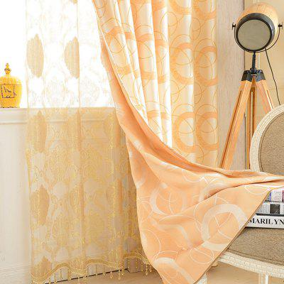 European Jacquard Blackout Curtains for Living Room Window Curtains for The Bedroom платье tutto bene tutto bene tu009ewzhk86