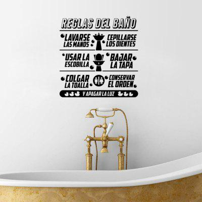 Beau Bathroom Rules Spanish Quote Vinyl Wall Stickers Duck Wall Decals Espanol  Lauguage Toilet Sticker Home Decor