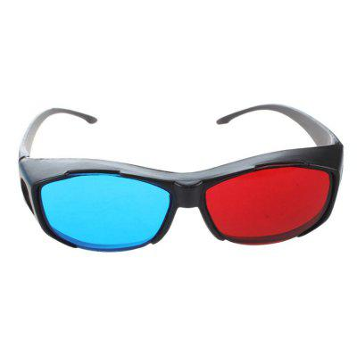 Red 3D Simple Style 3D Glasses 3D Movie Game Glasses