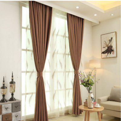 Thickened shading curtain Insulated finished curtain
