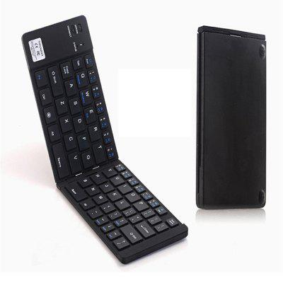 Bluetooth Keyboard Folding Keyboard All Model Can Use Mini Keyboard for Mobile Phone