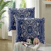 Deluxe classical elegance Royal bedding activity printing and dyeing fine jacquard bedding four pieces - CERULEAN