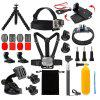 Accessories Kit for AKASO EK5000 EK7000 4K WIFI Action Camera Gopro Hero 6 5/Session 5/Hero 4/3+/3/2/1 (14 Items) - BLACK