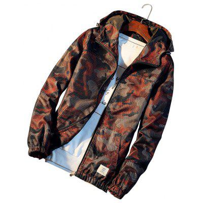 Youth Camouflage Casual Hooded Jacket