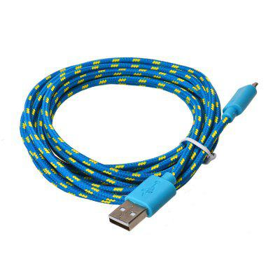 3M Braided Nylon Micro USB Charger Sync Data Charging Cable Cord for AndroidChargers &amp; Cables<br>3M Braided Nylon Micro USB Charger Sync Data Charging Cable Cord for Android<br><br>Accessories type: Cable<br>Cable Length (cm): 300<br>Interface Type: Micro USB<br>Package Contents: 1 x Cable<br>Package size (L x W x H): 11.00 x 2.00 x 1.00 cm / 4.33 x 0.79 x 0.39 inches<br>Package weight: 0.0280 kg<br>Product weight: 0.0250 kg<br>Type: Cable