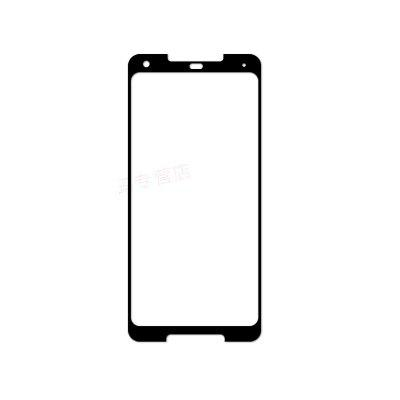 Curved Tempered Glass Membrane for Google Pixel XL2