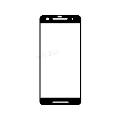 Surface Toughened Glass Film for Google Pixel 2