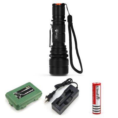 UltraFire UF-6880 XM - L2 950LM 5-Position Zoom Focus Flashlight Waterproof Case Set