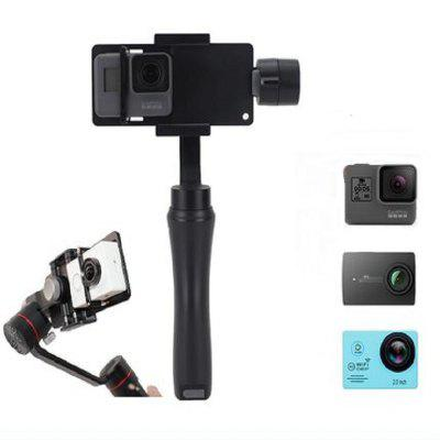 Adapter Switch Mount Plate For Smartphone Gimbal