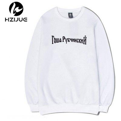 Mens Pure Cotton Printed Round Neck SweatershirtMens Hoodies &amp; Sweatshirts<br>Mens Pure Cotton Printed Round Neck Sweatershirt<br><br>Material: Cotton<br>Package Contents: 1xSweatshirt<br>Shirt Length: Regular<br>Sleeve Length: Full<br>Style: Casual<br>Weight: 0.5000kg