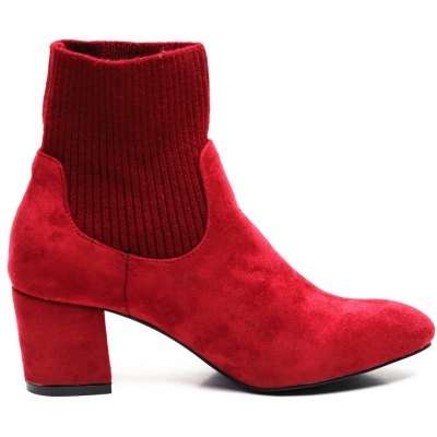 Ribbed Knit And Suede Ankle Boots