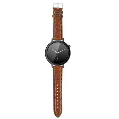 Benuo for MOTO 360 2nd Watch Band 46mm BrownSmart Watch Accessories<br>Benuo for MOTO 360 2nd Watch Band 46mm Brown<br><br>Function: MOTO 360 2nd<br>Material: Genuine Leather<br>Package Contents: 1 x watch band<br>Package size: 20.00 x 7.00 x 2.00 cm / 7.87 x 2.76 x 0.79 inches<br>Package weight: 0.0560 kg