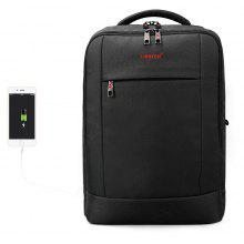 Tigernu Brand USB Charging Waterproof Anti-theft Laptop Backpack Business Backpack for Man T-B3331