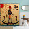Egyptian Sun God Polyester Shower Curtain Bathroom  High Definition 3D Printing Water-Proof - COLORMIX