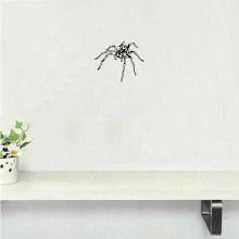 DSU Spider Wall Sticker Black  coupons
