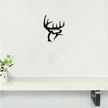 DSU Hunting Deer Vinyl Wall Sticker coupons