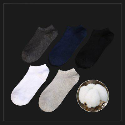 Pure Color Elastic Knitting Socks B2017239 - 5 Pairs комплект носков 5 пар uomo fiero uomo fiero uo001fmiig30