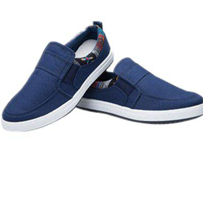 Winter Cotton Low All-Match ShoesFlats &amp; Loafers<br>Winter Cotton Low All-Match Shoes<br><br>Available Size: 39?40?41?42?43?44<br>Closure Type: Lace-Up<br>Embellishment: Letter<br>Gender: For Men<br>Outsole Material: Rubber<br>Package Contents: 1XShoes(pair)<br>Pattern Type: Solid<br>Season: Winter<br>Toe Shape: Round Toe<br>Toe Style: Closed Toe<br>Upper Material: Canvas<br>Weight: 1.7424kg