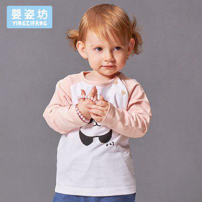Real Full O-Neck 2017 Spring Girls Baby Casual Cute Cotton Sleeve Sweatshirt Pullover Top Shirts Clothing TeesGirls tops &amp; T-shirts<br>Real Full O-Neck 2017 Spring Girls Baby Casual Cute Cotton Sleeve Sweatshirt Pullover Top Shirts Clothing Tees<br><br>Collar: Round Neck<br>Gender: Girls<br>Material: Cotton<br>Package Contents: 1 x T-shirt<br>Pattern Type: Character<br>Season: Spring<br>Shirt Length: Regular<br>Sleeve Length: Full<br>Style: Casual<br>Weight: 0.2976kg