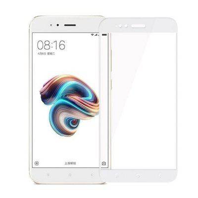 2pcs for Xiaomi Mi A1/5X Screen Protector,Full Coverage 0.3mm 9H Hardness Tempered Glass Clear Screen ProtectorScreen Protectors<br>2pcs for Xiaomi Mi A1/5X Screen Protector,Full Coverage 0.3mm 9H Hardness Tempered Glass Clear Screen Protector<br><br>Features: Protect Screen, Anti fingerprint, Anti scratch, Anti-oil, High-definition<br>Mainly Compatible with: Xiaomi<br>Material: Tempered Glass<br>Package Contents: 2 x Protective Screen<br>Package size (L x W x H): 17.00 x 9.00 x 0.50 cm / 6.69 x 3.54 x 0.2 inches<br>Package weight: 0.0200 kg<br>Thickness: 0.33mm<br>Type: Screen Protector