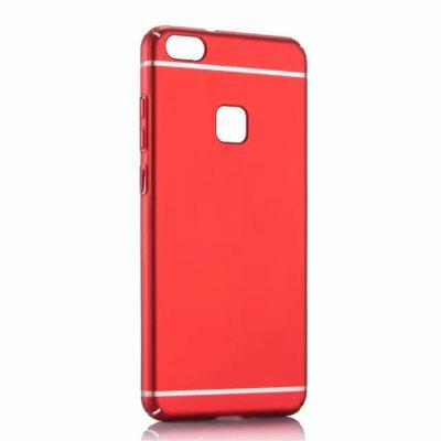 Custodia Cover per Huawei P10Lite New Turnkey Ultra-thin Injection con PC Art Line