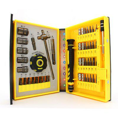 HakkaDeal 47PCS/SET Multi Function 47 in 1 Screwdriver Set Ratchet Sleeve Computer Household Maintenance Tools