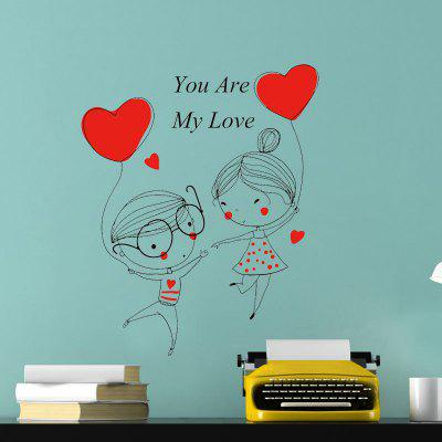 DSU Little lovers hold love You are my love bedroom  glass Wall Stickers DIY Home wedding Decor stickers 252170401