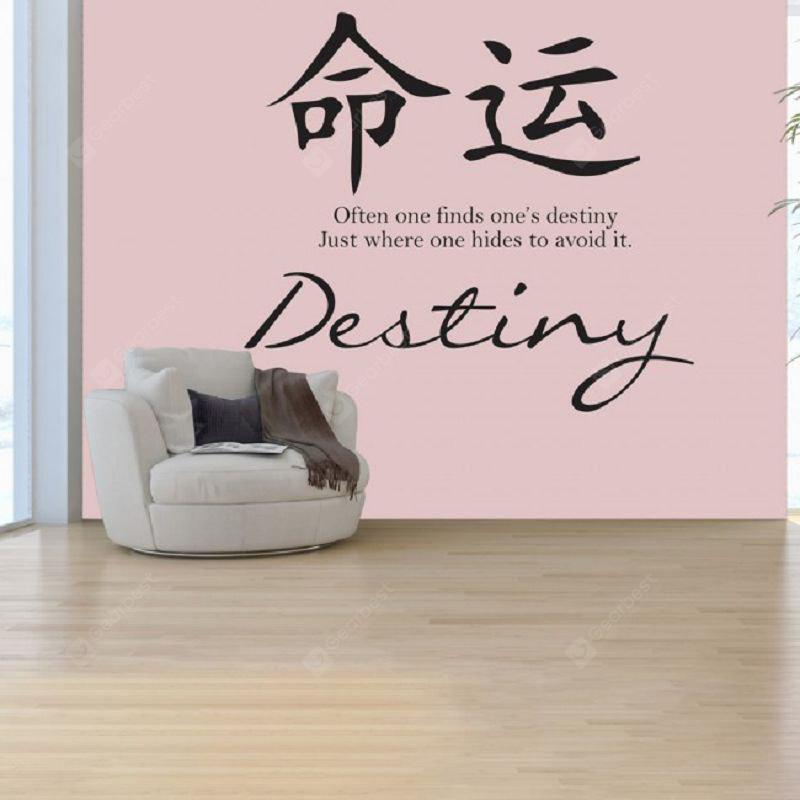 Dsu Destiny Chinese Character Wall Stickers For Living Room Chinese