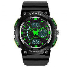 SMAEL SL1539 Fashion Multi-function Waterproof LED Student Watch Outdoor Sport