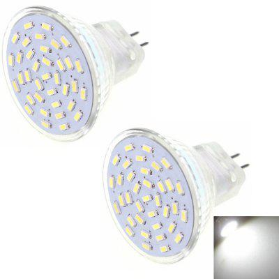 Sencart 2pcs 4W GU4 MR11 LED Spotlight Bulb White / Warm White DC/AC12-16V