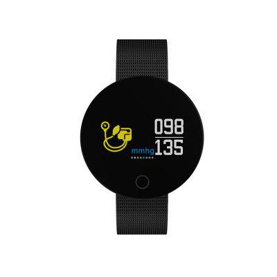 Bluetooth Smart Watch Heart Rate Pedometer for IOS 8.0 Android 4.4
