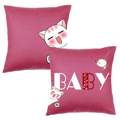 Cartoon Cute Cat Pattern Bedroom Pillow Covers