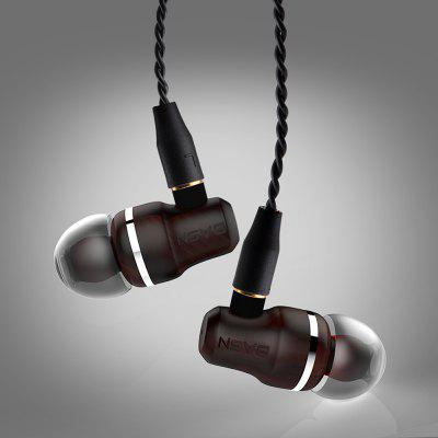 BASN EbonBC200  In-ear Headphones with MMCX Interchangeable Cable Noise Isolating Deep Bass Ebony Wood EarphonesEarbud Headphones<br>BASN EbonBC200  In-ear Headphones with MMCX Interchangeable Cable Noise Isolating Deep Bass Ebony Wood Earphones<br><br>Color: Brown<br>Compatible with: MP3, PC<br>Connectivity: Wired<br>Features: Surround Sound, Portable, Cool<br>Function: Noise Cancelling, HiFi<br>Material: Walnut<br>Package Contents: 1 x Earphone, 3 x Eartips, 1 x Cable Clip, 1 x User Manual(English)<br>Package size (L x W x H): 0.19 x 0.14 x 0.05 cm / 0.07 x 0.06 x 0.02 inches<br>Package weight: 0.2720 kg<br>Plug Type: 3.5mm<br>Type: In-Ear