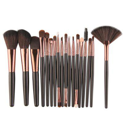 Cosmetic Fan-shaped Makeup Brush Suit
