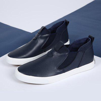 Men Lightweight PU Casual All Match ShoesCasual Shoes<br>Men Lightweight PU Casual All Match Shoes<br><br>Available Size: 39-44<br>Closure Type: Slip-On<br>Embellishment: None<br>Gender: Unisex<br>Outsole Material: Rubber<br>Package Contents: 1 x shoes(pair)<br>Pattern Type: Others<br>Season: Summer, Winter, Spring/Fall<br>Toe Shape: Round Toe<br>Toe Style: Closed Toe<br>Upper Material: Canvas<br>Weight: 1.3167kg