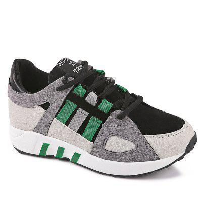 Comfortable Lounge Sneakers