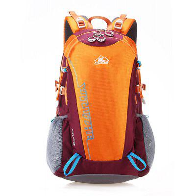 Large Capacity Outdoor Mountaineering Travel Backpack